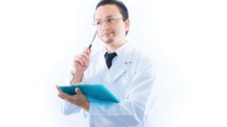 パワハラ診断